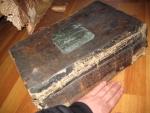 `Сиречь книги священного писания Ветхого и Нового Завета.` . середина 18 века