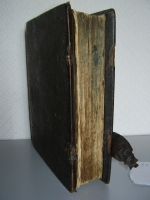 `Канонник` . 19 век