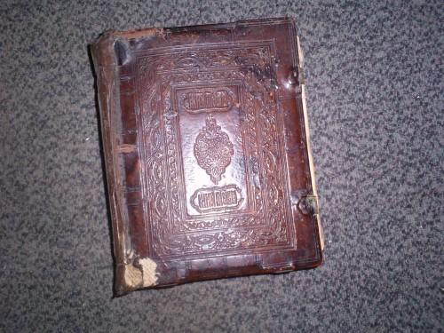 `Псалтырь` . год не известен. примерно 1700