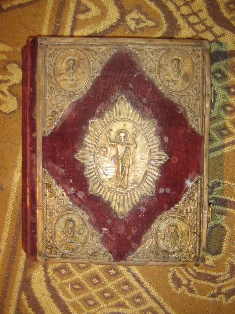 `Святое Евангелие` . 18 век