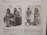 `Развлечение юмористический журнал с карикатурами` . 1876г. Москва