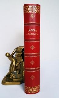 `Газета Гатцука, год 6-й` . 1880 г.