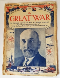 Антикварная книга: Magazine  The Great War  Part 142 May 1917.. Edited by H.W.Wilson. London, 1917