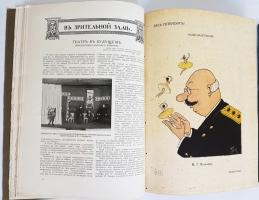 `Столица и усадьба № 7 за 1914 г.` . СПб, 1914 г.