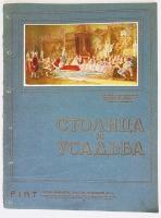`Столица и усадьба № 11 за 1914 г` . СПб, 1914 г.