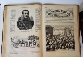`Иллюстрированная хроника войны. 1877-1878 гг. В 2-х томах` . 1877-1878 гг.