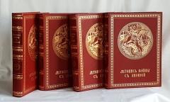 `Летопись войны с Японией 1904 – 1905 г.` Полный комплект - 84 номера. Обложки И.Билибина. Спб., Т-во Р. Голике и А. Вильборг, 1904-1905 г.