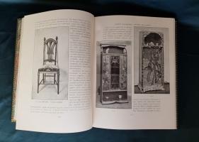 `Искусство и Художественная промышленность` . Санкт-Петербург, 1899 год