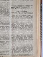 `Русский врач` . 1916 г. №1-26