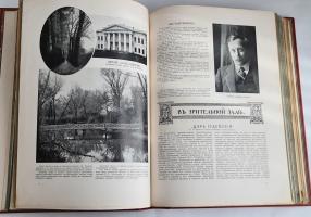 `Столица и Усадьба или «журнал красивой жизни»` . СПб.: Товарищество Р. Голике и А. Вильборг 1913-1917 г.