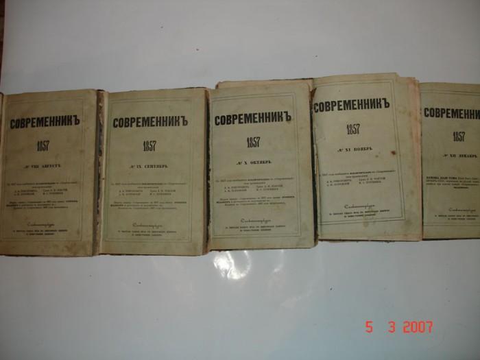 `Журнал Современник` . 1857, СПб