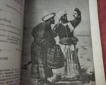 `Журнал для Всех 12 номеров за 1900 год` И-тель Миролюбов. 1900год Тип.Кушнерёв