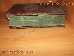 `Октоих 1 и 2 часть` . 1649 год.  Москва. Печатный двор