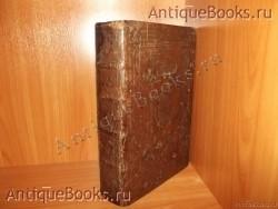 Антикварная книга: Апостол. . 1655 год. Москва. Печатный двор