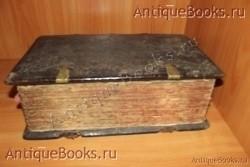 `Иоанн Златоуст. Маргарит` . Москва. Печатный двор. 1641 год.