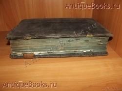 Антикварная книга: Ефрем Сирин. Поучения. . 1647год. Москва. Печатный двор