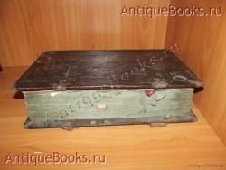 `Триодь постная` . 1635год. . Москва. Печатный двор.