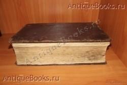 `Требник (Евхологион).` . Киев, тип. Киево-Печерской лавры, 16 XII. 1646 .