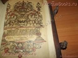 `Лествица (ирмосы).` . 1910год. Христианская типография при Преображенском  Богаделенном доме