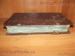 `Иоанн Златоуст  с цветной литографией` . 1912 год. Москва. Старообрядческая книгопечатная типография.