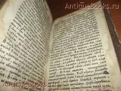 `Пролог` . .1696 год. зимняя четверть.  Москва. Печатный двор