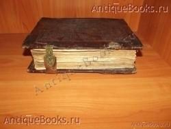 `Часовник.` . 1906год. Старообрядческая книгопечатная типография