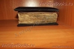 `Псалтырь` . 1624 год.   Москва. Печатный двор