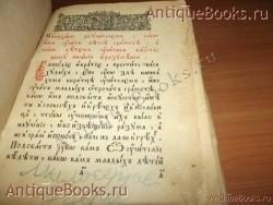 `Псалтырь с цветными литографиями` . 1906год. Почаевская  типография