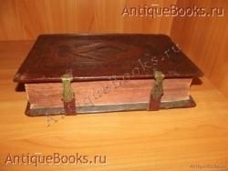 `Апостол` . 1648 год. Москва. Печатный двор