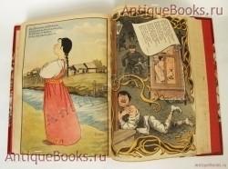 `Шут. Художественный журнал с карикатурами` . 1901 год