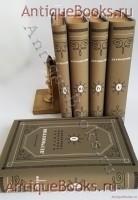 `Полное собрание сочинений М.Ю.Лермонтова в пяти томах` М.Ю.Лермонтов. «Academia» 1935—1937 гг.