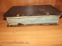 `Пролог.июнь-август` . 1643 год. Москва. Печатный двор