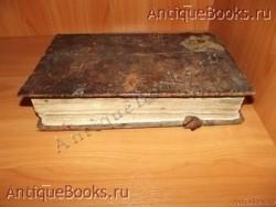 `Минея служебная. месяц июнь` . 1750год. Москва.  Синодальная Типография