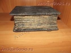Антикварная книга: Псалтырь. . 1798год.---Варшавская типография.—Варшава. Типография  П. Дюфора