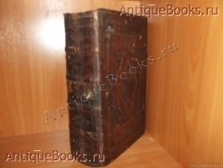 Антикварная книга: Триодь цветная. . 1635год. Москва. Печатный двор