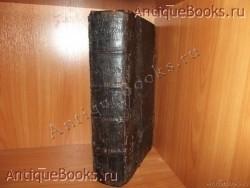 Антикварная книга: Златоуст. . 1805год.Клинцы.  Типография –Типография Карташёвых