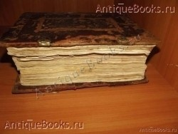Антикварная книга: Псалтырь. . 1883год.  Типография Единоверцев при Сто Тоицкой  Веденской церкви