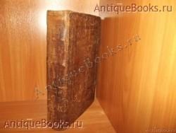 Антикварная книга: Устав. Церковное око. часть 2 с дополнением. . 1641год. Москва. Печатный двор