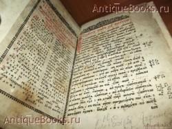 `Евангелие с толкованием. Феофилакт Болгарский` . 1698год. Москва. Печатный двор