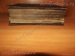 Антикварная книга: Часовник. . 1858год Типография при Сто Троицкой Веденской церкви. Типография Единоверцев