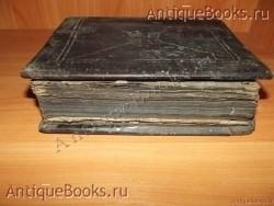 Антикварная книга: Псалтырь. . 1804год. Москва. Синодальная  типография