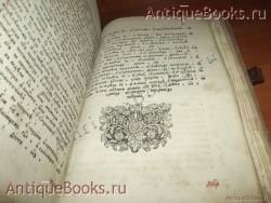 `Евангелие учительное` . 1744год. Москва. Синодальная  типография.