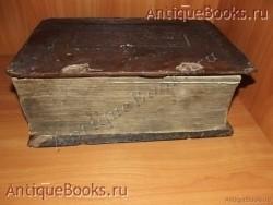 Антикварная книга: Псалтырь с восследованием. . 1791 год. Супрасль. Типография Благовещенского монастыря.