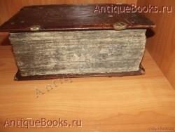Антикварная книга: Псалтырь с восследованием .. . 1651 год. Москва. Печатный двор.