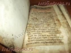 Псалтырь с восследованием .. . 1651 год. Москва. Печатный двор.