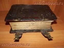 `Канонник большой` . 1912год.Московская Старообрядческая книгопечатная типография