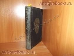 `Апостол. Киев-[Кутейн]: печ. Спиридон Соболь` . 1630-[1632], [2-е изд.]