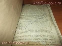 Антикварная книга: Жития Святых. . 1796год. июнь—август. Москва.  Синодальная Типография