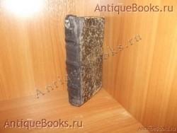 Антикварная книга: Месяцеслов. . 1856год. .Москва. Синодальная типография