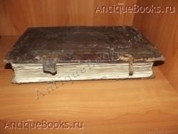 Антикварная книга: Книга о вере. . 1896год Сто Троицкая Веденская церковь. Типография единоверцев